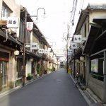 飛田新地 緊急事態宣言により時短営業